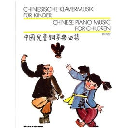 Image for Chinese Piano Music for Children from SamAsh