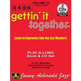 Jamey Play A Long Vol 21 Gettin It Together- Japanese Edetion  (Book and CD )