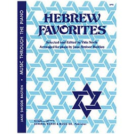 Image for Hebrew Favorites for Piano from SamAsh