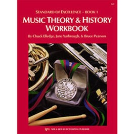 Image for Standard of Excellence Book 1 Theory and History Workbook from SamAsh