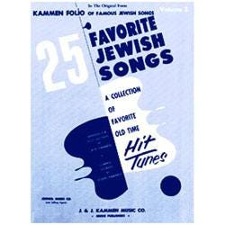 Image for Kammen 25 Favorite Jewish Songs from SamAsh