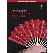 Hal Leonard Famous Mezzo-Soprano Arias (Book and CD)
