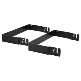 Image for H-BR 2X HD Horizontal Brackets from SamAsh