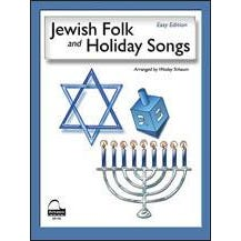 Image for Jewish Folk and Holiday Songs