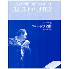 Image for Flute Favorites from SamAsh
