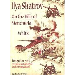 Image for Shatrov-On the Hills of Manchuria for Guitar Solo from SamAsh
