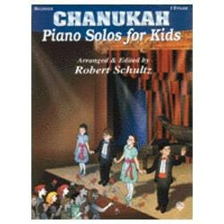Image for Chanukah Piano Solos for Kids  from SamAsh