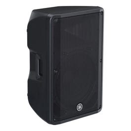 "Yamaha CBR15 15"" Two-Way Passive PA Cabinet"