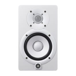 """Image for HS5 Two-way 5"""" Active Studio Monitor - White (Single) from SamAsh"""